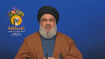 Israel's 2006 war on Lebanon was meant to create new Middle East: Nasrallah  2