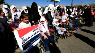 Disabled Yemenis suffering most in Saudi-led war: Amnesty