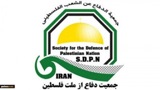 Statement of the Society for the Defense of the Palestinian Nation