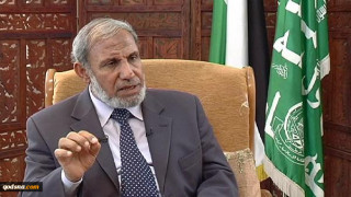 Hamas condemns 