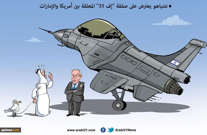 فریب اماراتی ها با جنگنده های اف 35 2