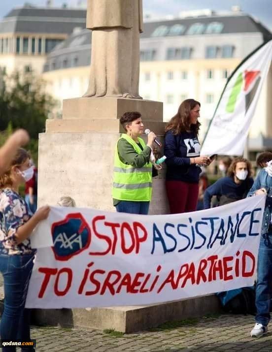 با تاکید بر لزوم تحریم رژیم صهیونیستی برگزار شد؛  تجمع مردمی در حمایت از فلسطین در بروکسل  پایتخت بلژیک+ تصاویر 2