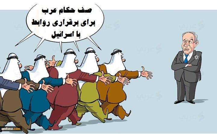 کاریکاتور   صف حکام عرب برای عادی سازی روابط با رژیم صهیونیستی 2