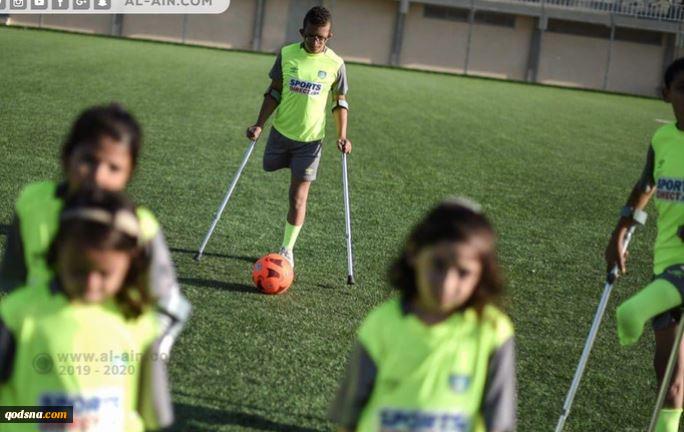 مهمترین اخبار ورزشی فلسطینلیگ باشگاههای فوتبال غزه از 20 نوامبر آغاز میشود عضویت فلسطین در کنفدراسیون بین المللی فوتبال معلولان تشکیل نخستین تیم فوتبال نوجوانان معلول در غزه + تصاویر 7