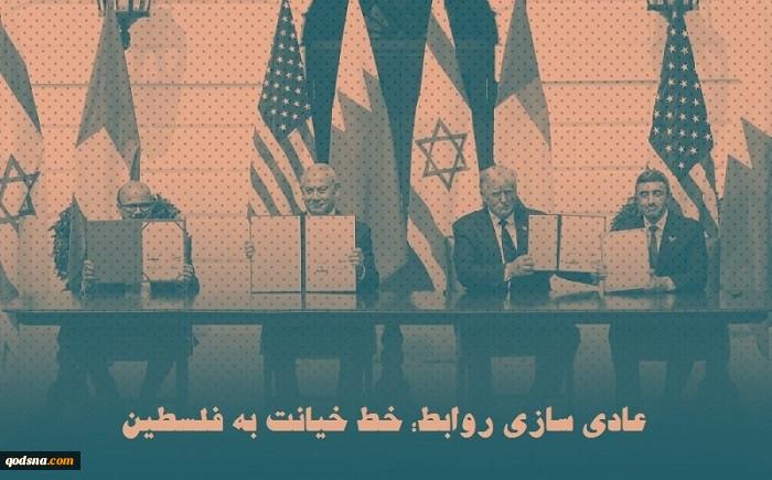 گزارش اختصاصی قدسنا آشکارسازی روابط امارات متحده عربی و اسرائیل؛ زمینه ها و پیامدها 2