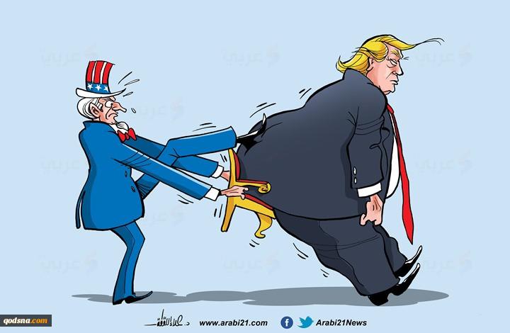 کاریکاتور روزپافشاری ترامپ بر ماندن در کاخ سفید با وجود شکست در انتخابات! 2