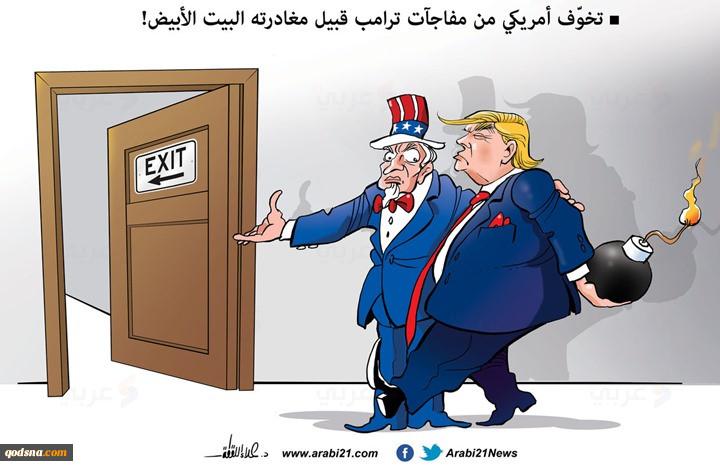 کاریکاتور روزپافشاری ترامپ بر ماندن در کاخ سفید با وجود شکست در انتخابات! 3