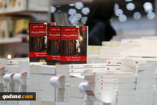 Arab authors boycott UAE book awards due to ties with Israel