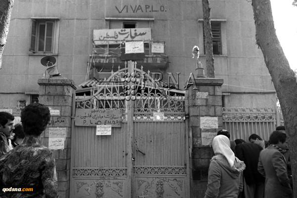 به مناسبت سالروز افتتاح سفارت فلسطین  انقلاب اسلامی و اقدام انقلابی افتتاح نخستین سفارت فلسطین در جهان 5